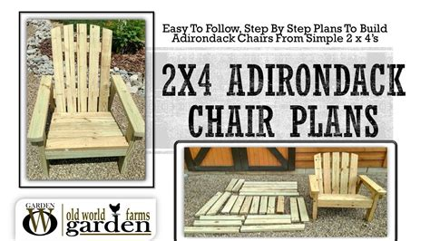 diy adirondack chair plans simple plans   etsy