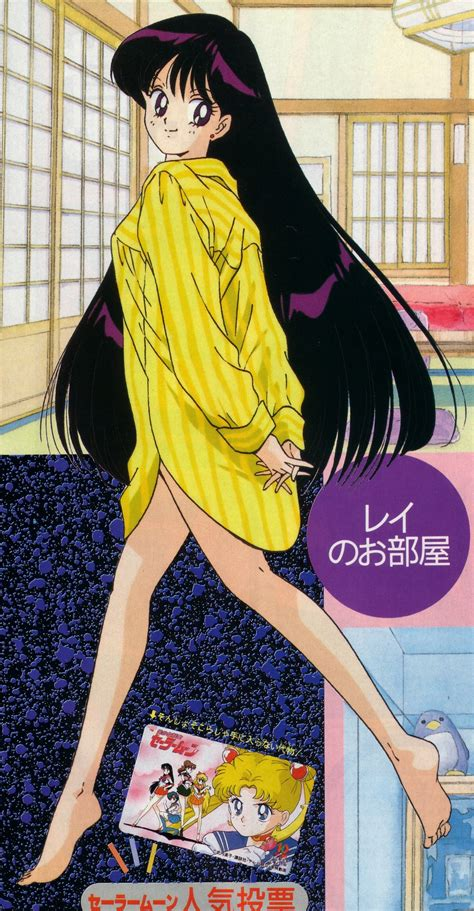 Rei C Bed 25 by Hino Rei Bishoujo Senshi Sailor Moon Image 438157