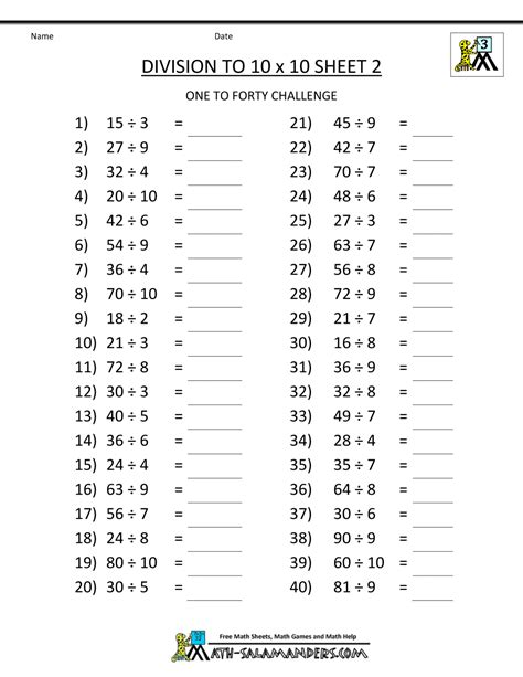 printable division worksheets  grade
