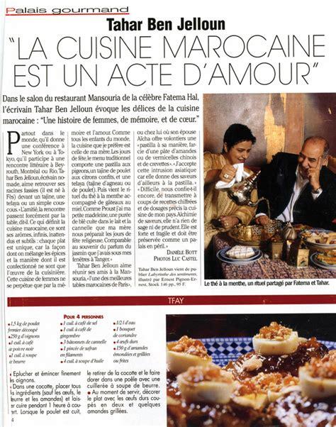 la cuisine est un mansouria la cuisine marocaine est un acte d amour