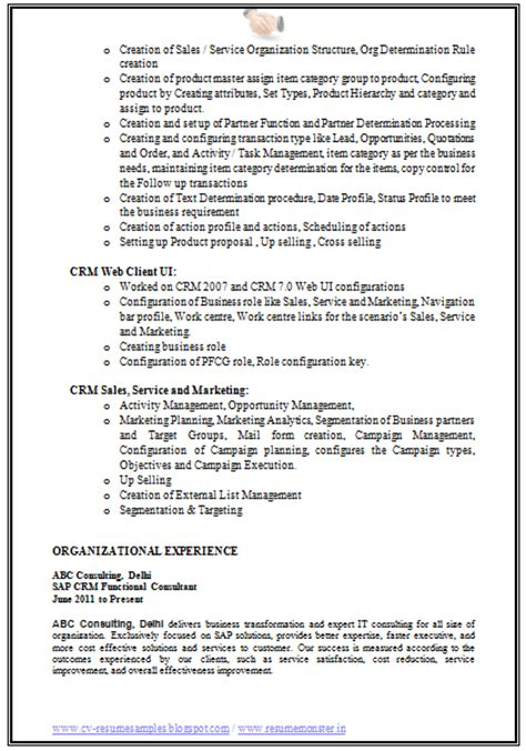 Erp Administrator Resume by Cover Letter For Crm Consultant Best Brief Writing Cover