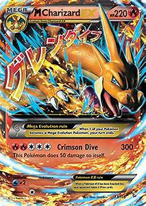 Mega Charizard EX Y -- Flashfire Pokemon Card Review ...