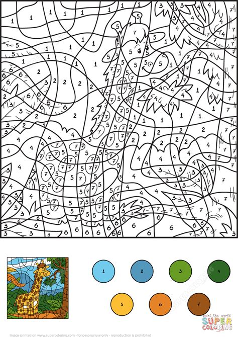giraffe color  number  printable coloring pages
