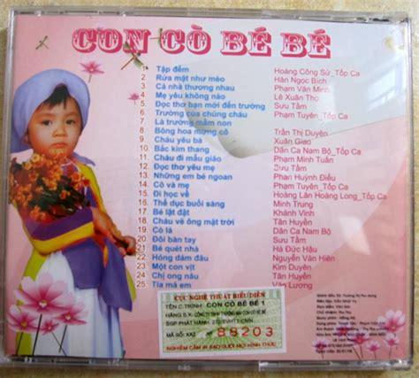 DVD Xuan Mai 37   Mungfali