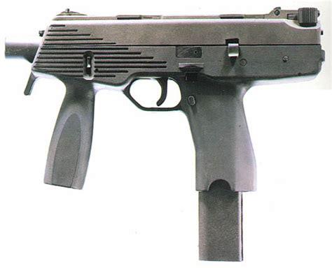 Steyr TMP冲锋枪 ——〖枪炮世界〗