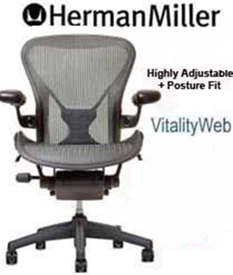 herman miller aeron chair lead lumbar posturefit