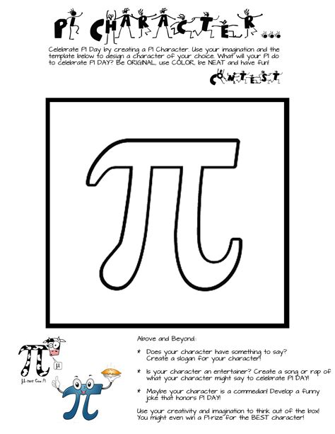 some of the best things in are mistakes free pi day