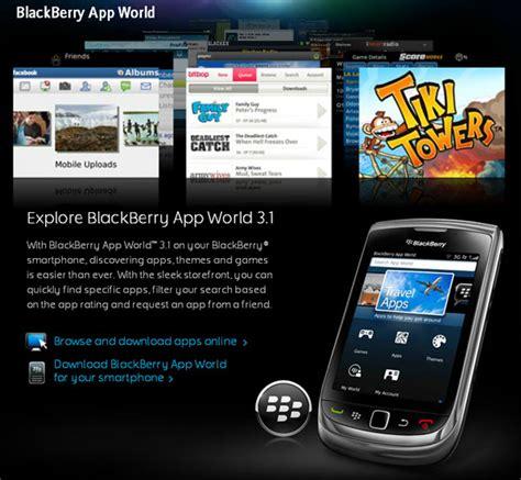 blackberry app world    gifting options wifi  support atmomblogger atmomblogger