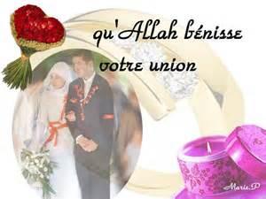 felicitation mariage islam le mariage blanc est il interdit en islam islam graphisme