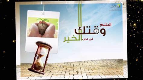 جمعية التعاون الإجتماعي قفة رمضان