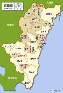 宮崎県:宮崎県 都道府県から地図を検索|マピオン