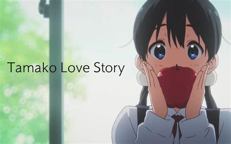 【起风了/玉子爱情故事】一首起风了 送给Tamako_哔哩哔哩 (゜-゜)つロ 干杯~-bilibili