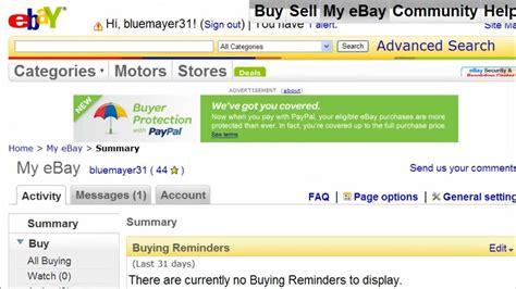 Watch Me Send An Invoice To A Customer on eBay- eBay Video ...