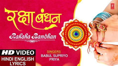 special song  raksha bandhan  ii hindi