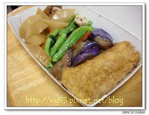 cuisine d饕utant 台北圓山 永寶餐廳 中央廣播電台員工餐廳 一 燒雞好吃 dans la cuisine 痞客邦