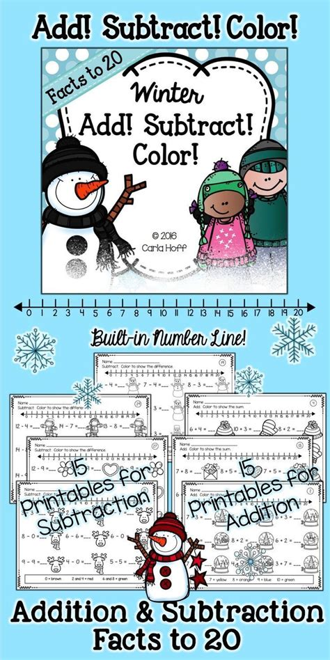 winter addition  subtraction   worksheets