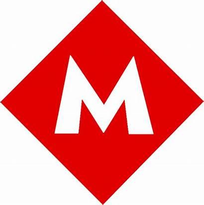 Metro Ankara Dc Wikipedia Metrosu Logos Wikiwand