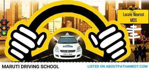 Driving School Review by Maruti Driving School Pathankot Fees Reviews Simulator