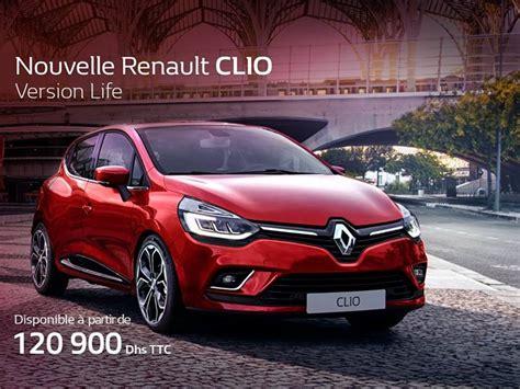 prix renault clio prix clio 4 neuve diesel prix renault clio iv estate consultez le tarif de la renault clio iv