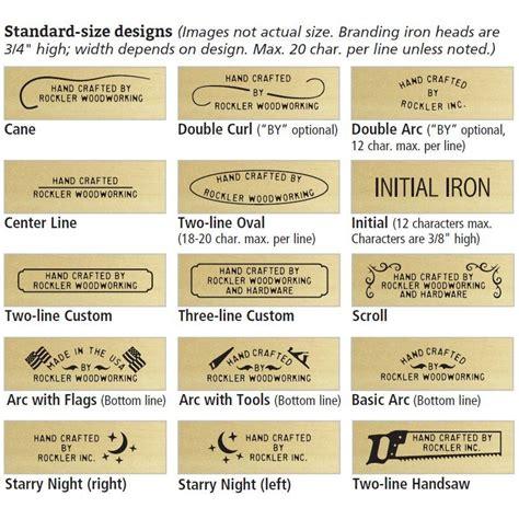 custom branding iron  double arc design standard