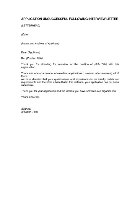 successful applicant  hired letter job