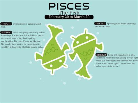 Pisces Meme - funny pisces quotes