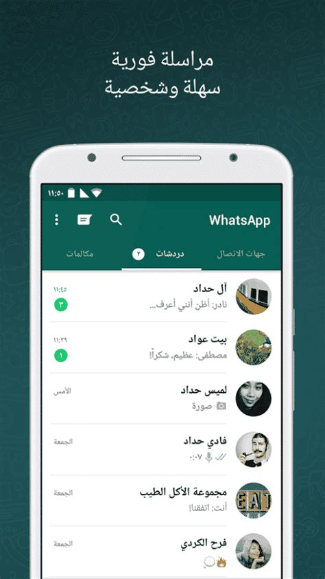 whatsapp messenger 2019 apk for android samsung huawei pc