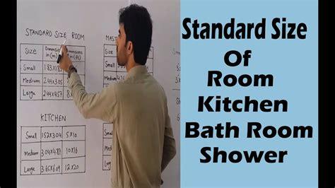 standard size  room kitchen bath room shower