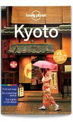 京都検定と英語 For Kyoto Guide and in English - 日本文化構造学研究会