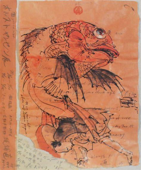 horst janssen nao fisch poster kunstdruck bei