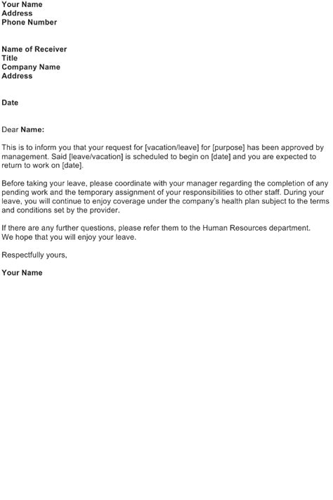 vacation  leave  absence request approval letter