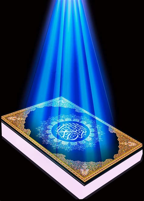 Free Islamic Picture by Computer Wallpapers Quran Wallpapers 2013 Hd Quran