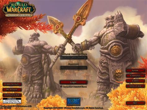 how to uninstall world of warcraft on windows 8 7