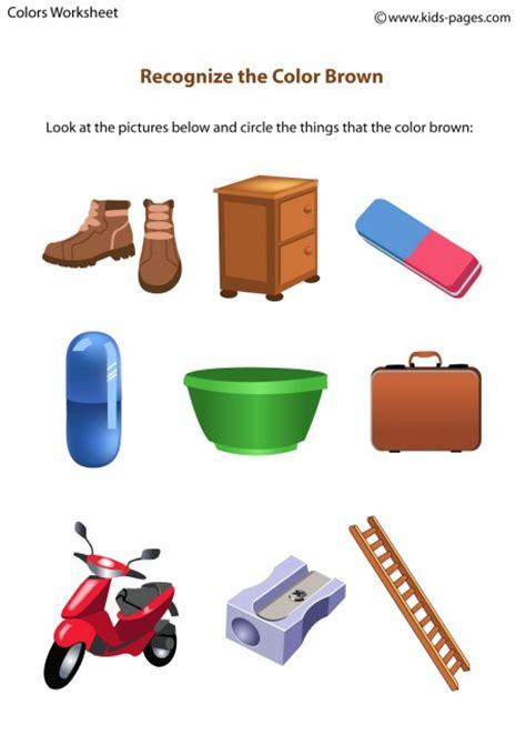 color brown worksheet
