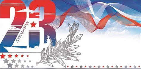 С днем защитника отечества, с вашим праздником, дорогие мужчины! С Днем Защитника Отечества! | Барс-Гидравлик Групп