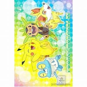 Pokemon 2015 Fennekin Froakie Chespin Pikachu Large ...
