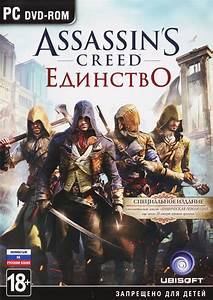 Buy Assassins Creed Unity + DLC (Spec Ed) Photo and download