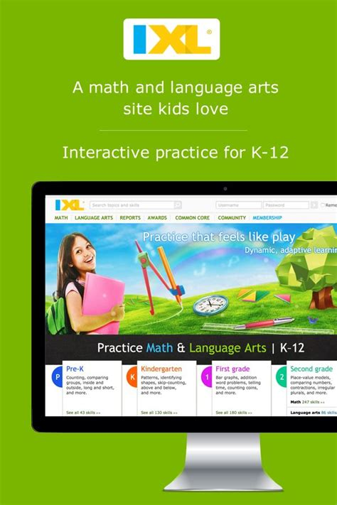 make practice feel like play with interactive 569 | f133e27cce1721207df70175a2bc101d