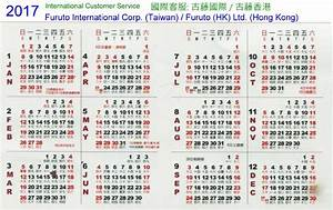 February 2020 Calendar Printable With Holidays Hongkong Download 2020 Calendar Printable With Holidays List