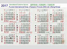 2017 calendar hong kong Printable 2018 calendar Free