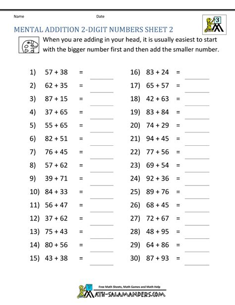 Third Grade Addition Worksheets