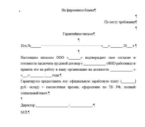 Основные нормативные правовые акты регулирующие работу рынка электроэнергии и мощности принятые в 2013 году