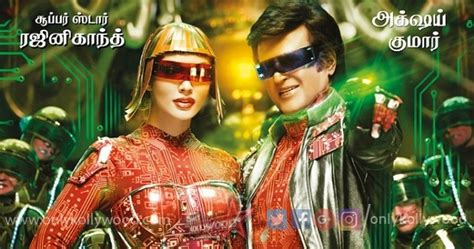 2.0 (2point0) Songs Review
