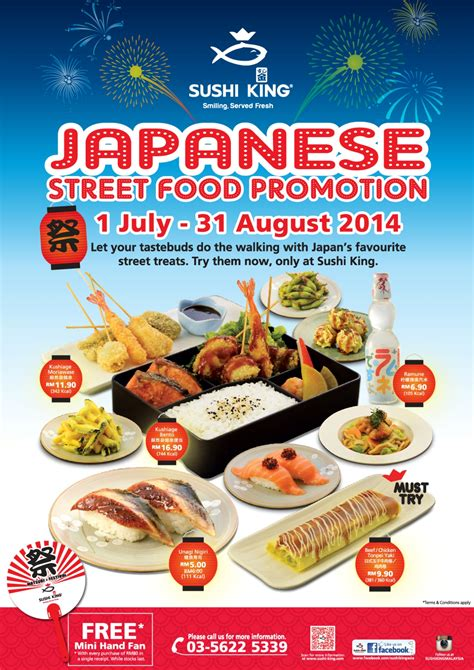promotions cuisines sushi king japanese food promo the summer