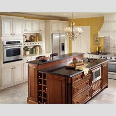 Kraftmaid Cabinet Photos Elegant Home Design