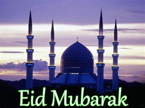 eid mubarak images   eid mubarak wishes images