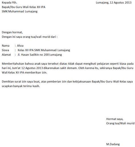 Contoh Surat Ijin Tidak Masuk Sekolah by Contoh Surat Pernyataan Orang Tua Wali Murid Pu