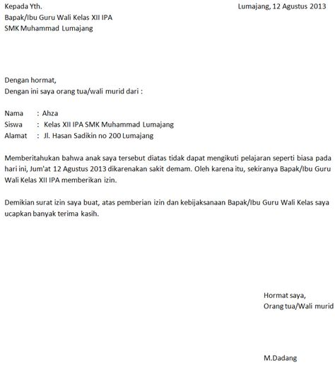 Contoh Surat Pribadi Izin Sakit by Contoh Surat Pernyataan Untuk Membuat Npwp Contoh 36