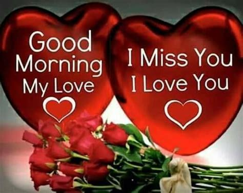 love  good morning  love pictures