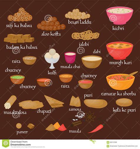 cuisine indon駸ienne cuisine indienne vedic ensemble de nourriture saine végétarienne illustration stock